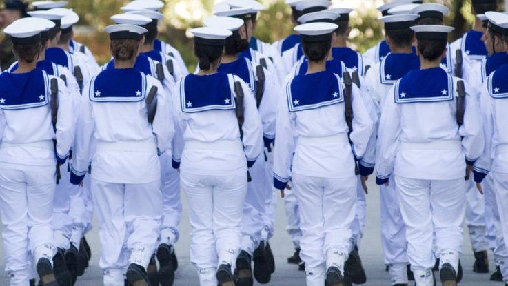 Concorso 1.920 VFP1 Marina Militare 2018